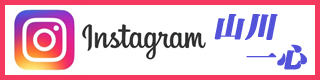 Link button to Instagram インスタグラムへのリンクボタン