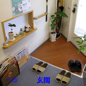 Waiting room image 02 待合室画像02