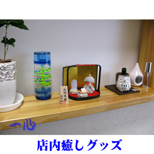 Healing figurines in the store 店内の癒し置物